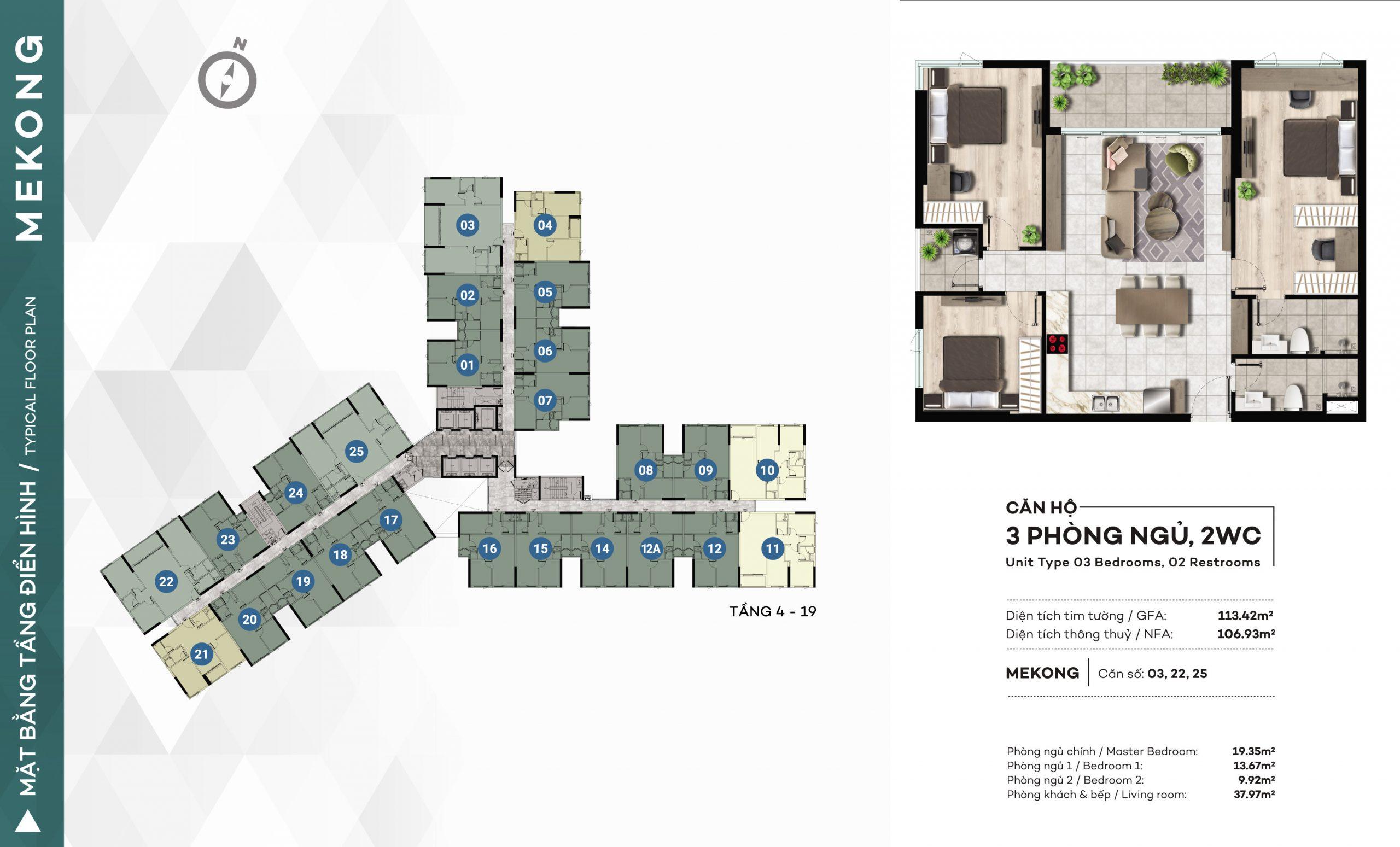 Mặt bằng căn 3PN 113.47m2 Block Mekong dự án Westgate